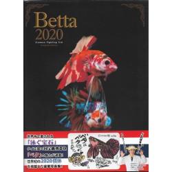 Libro Betta 2020